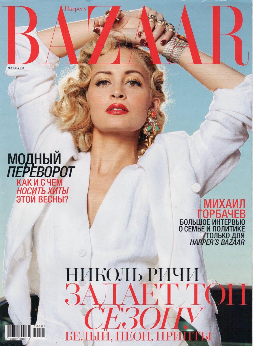 Harpers Bazaar Moscow